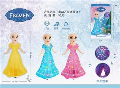 Electric universal snow princess with light / music