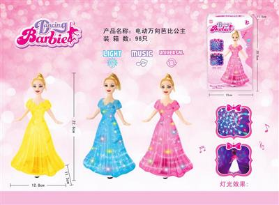 Electric universal barbie princess with light / music