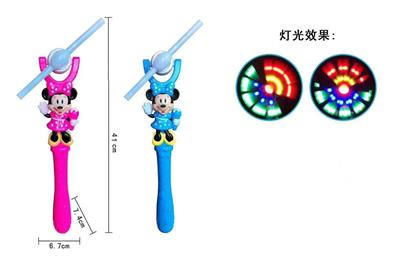 Mickey Minnie 5 Light Windmill Flash Stick (with Light Music)