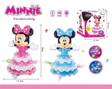 Minnie Venetian Skirt Rotates 6 Lights Electric Universal (with Light Music)