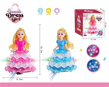 Princess Venetian Skirt Rotating 6 Light Electric Universal (with Light Music)