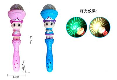 Surprise doll flash stick (including electricity)