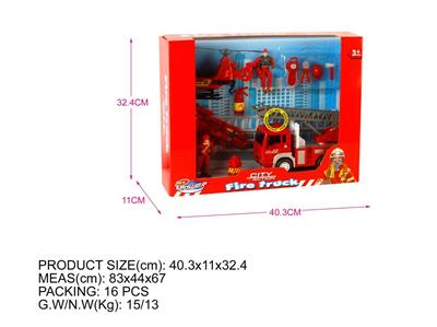 Window box, inertial fire truck long ladder with IC package, small aircraft, speedboat, fireman * 2 fire fighting equipment