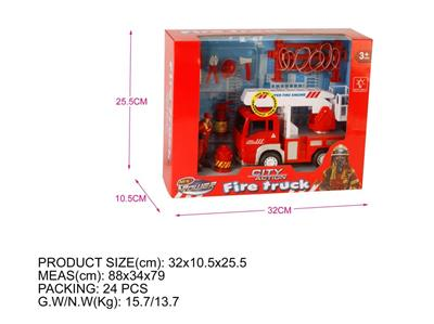 Window box, inertial fire truck short ladder with IC package, fireman * 1 fire fighting equipment, fence