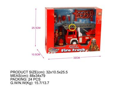 Window box, inertial fire truck long ladder with IC package, fireman * 1 fire equipment, fence