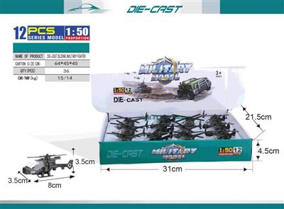 DIE-CAST SLIDING MILITARY FIGHTER