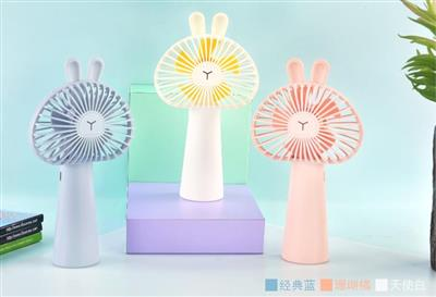 Mesh cover cute rabbit lithium battery handheld fan