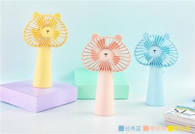Mesh cover cute bear lithium battery handheld fan