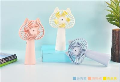 Mesh cover cute cat lithium battery handheld fan