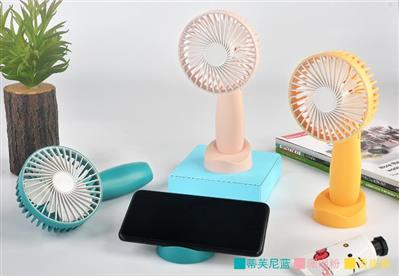 Mesh Cover Li-ion Handheld Desktop Fan