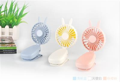 Small clip rabbit ear lithium fan