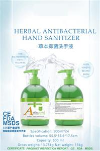FUPEI Herbal Antibacterial Hand Wash
