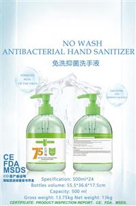 FUPEI Disposable Antibacterial Hand Sanitizer