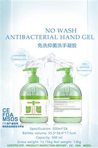 FUPEI Disposable Antibacterial Hand Wash Gel