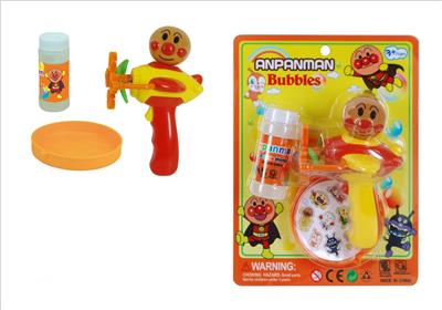 Electric Symphony Bubble Machine (Anpanman)