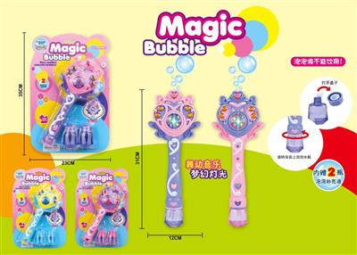 Magic bubble wand