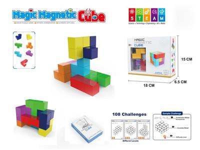 7 magnetic cubes