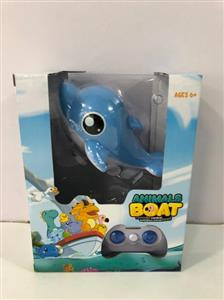 2.4G two-way charging amphibious remote control animal boat (dolphin)