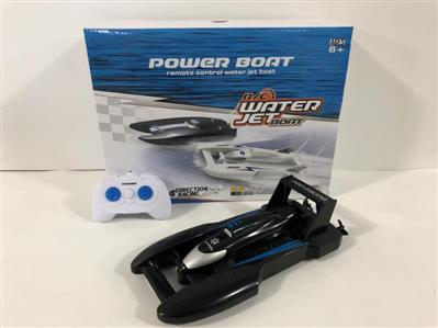 2.4G four-way remote control water spray boat