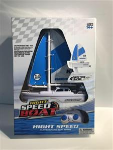 2.4G four-way remote control sailboat
