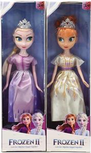9 inches real body live hand 4 generation snow and ice princess 2 mixed outfit
