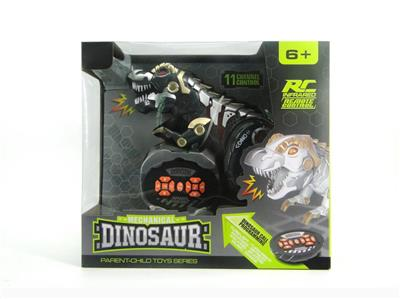 Remote control mechanical overlord dinosaur (white dark gray mixed)