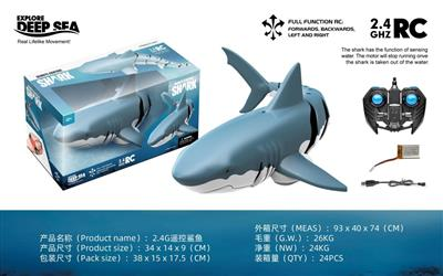 2.4G aquatic remote control shark