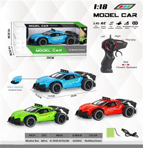 1:18 Simulation four-way Bugatti high-speed remote control car alloy car shell with gun-shaped remote control 2.4 G (including electricity)