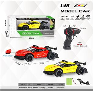 1:18 Simulation four-way Ferrari Lafa high-speed remote control car plastic car shell with gun-shaped remote control 2.4 G (including electricity)