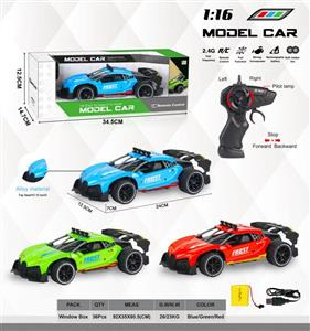 1:16 Simulation Stone Bugatti high-speed remote control car alloy car shell with gun-shaped remote control 2.4 G (including electricity)