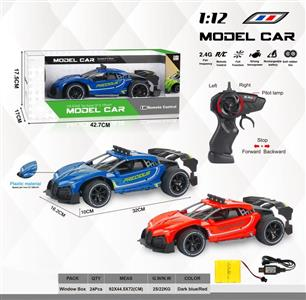 1:12 Simulated four-way Bugatti high-speed remote control car plastic car shell with gun-shaped remote control 2.4 G (including electricity)