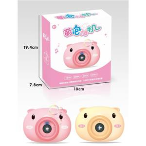 Piggy Bubble Camera