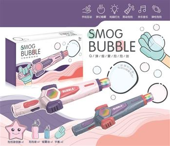Electric smoke bubble sword