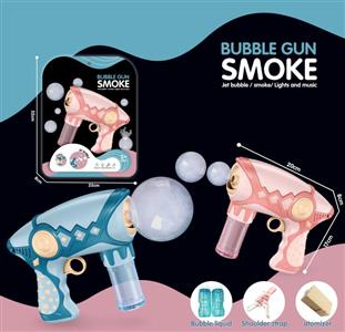 Smoke Bubble Gun (Light Music)