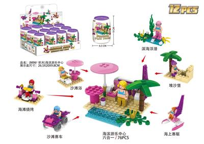 MINI+Building Block Surprise Jar-Seaside Amusement Center