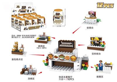 MINI+Building Block Surprise Jar-Casual Theme Restaurant
