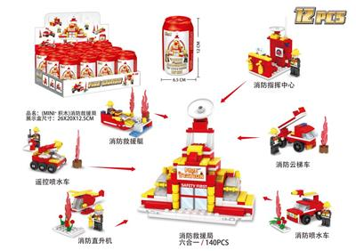 Fire and Rescue Bureau Surprise Jar Building Blocks