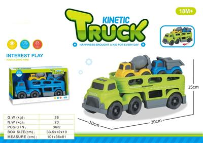 Sliding cartoon tractor transport vehicle (with 2 sliding cartoon cars)
