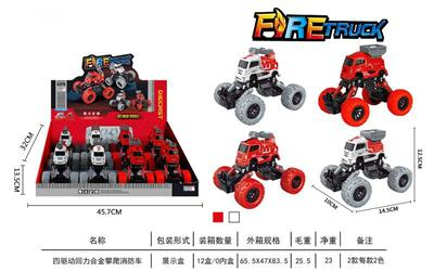 Four-drive pull back alloy climbing fire truck (8 pieces)