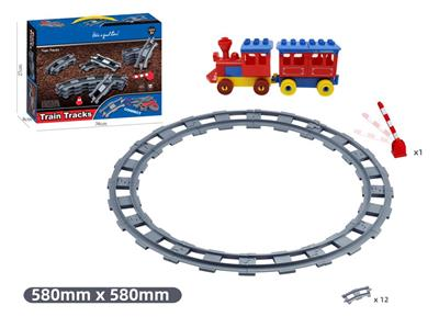33 PCS Compatible with Lego large particle puzzle blocks track