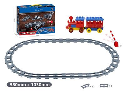 39 PCS Compatible with Lego Large Particle Puzzle Block Track
