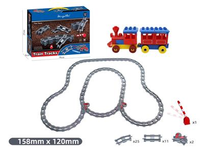 59 PCS Compatible with Lego Large Particle Puzzle Block Track