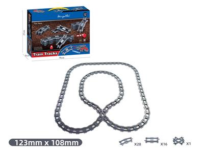 45 PCS Compatible with Lego Large Particle Puzzle Block Track