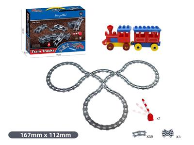 63 PCS Compatible with Lego Large Particle Puzzle Block Track