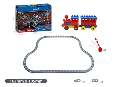 54 PCS Compatible with Lego Large Particle Puzzle Block Track