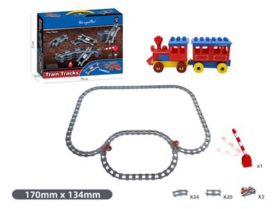 67 PCS Compatible with Lego large puzzle blocks track