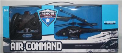 3.5-channel remote control with police car sound