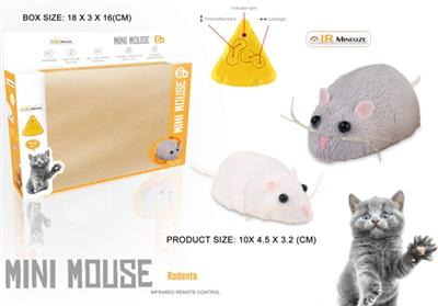 Infrared remote control simulation mouse