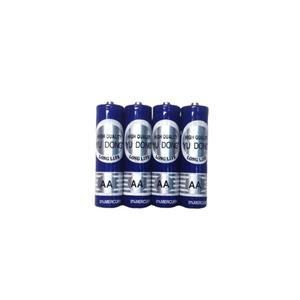 5# YUDONG blue battery