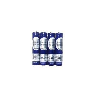 7# YUDONG blue battery